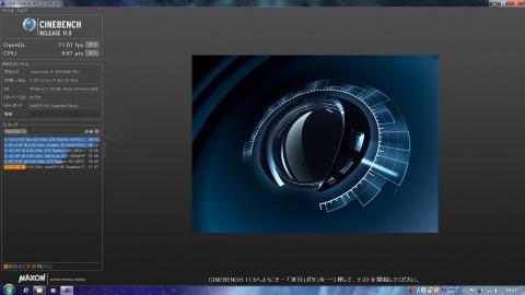 NVIDIA® GeForce® GT540M