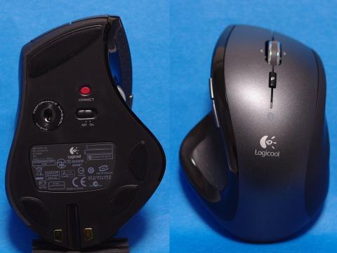 log-MX5500-4
