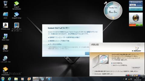 ◇ 初期デスクトップ ◇