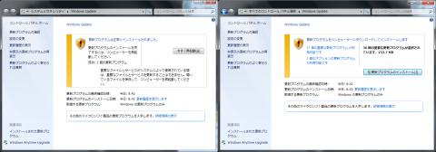 ◇ Windowsアップデート ◇