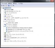 ◇ 内蔵SSD と 無線LAN ◇