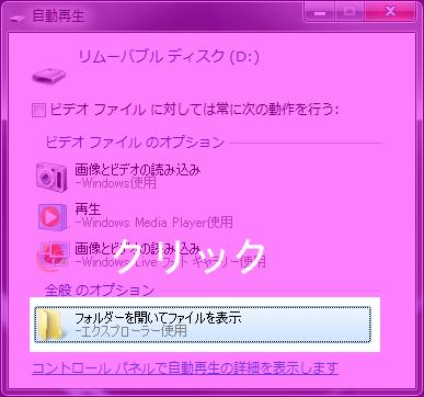 ◇ ワンタッチディスク その1 ◇