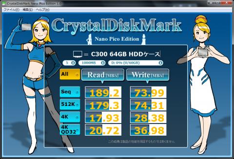 ◇ Crucial RealSSD C300 64GB+GW2.5TL-U3/BK ◇