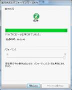 ◇ 1分48秒 ◇
