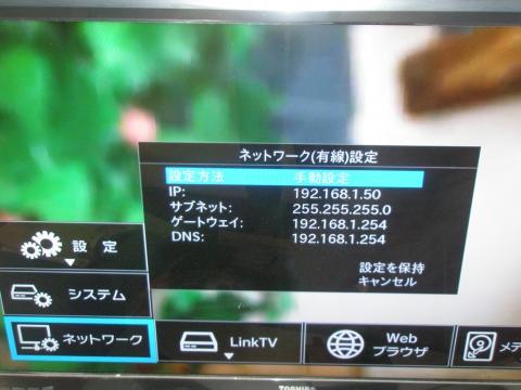 LinkTV_net
