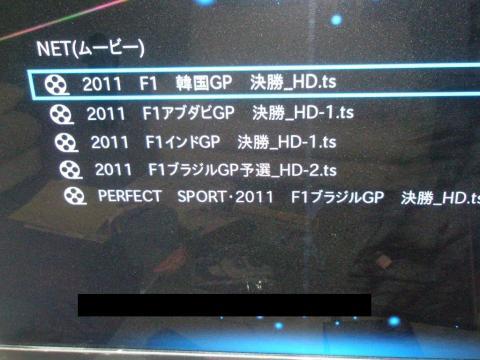 LinkTV_media