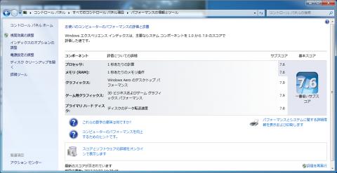 GTX660_index