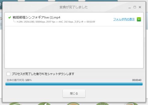 fvc_GTX660.png