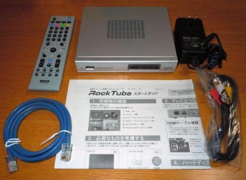 RockTube同梱物