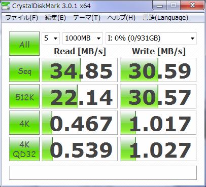 AVHD-U1.0Q(比較用)