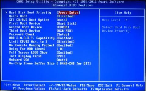 UEFI BIOS化されたおかげで起動が早くなりました (U1Hの画像追加