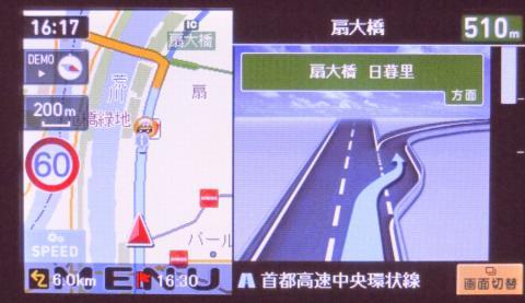 高速出口 その2 速度制限60km