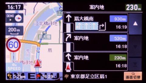 高速出口 その3 一般道案内