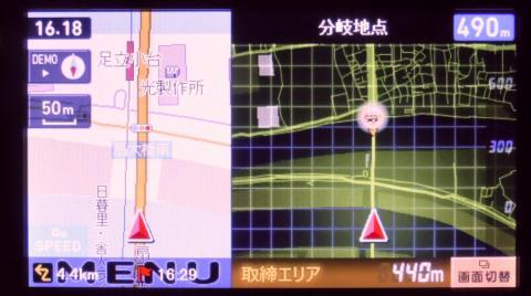 一般道分岐+取締エリア
