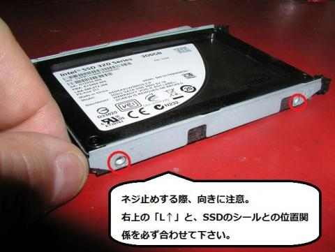 Disk1003.jpg