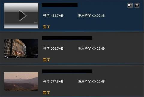 SSD→SSD