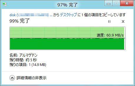 windows8copy.jpg