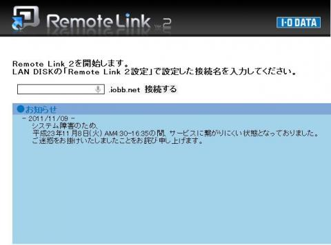 Remote Link2_2.jpg
