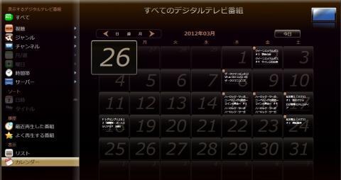 DiXiM一覧画面(アニメばっかりw)