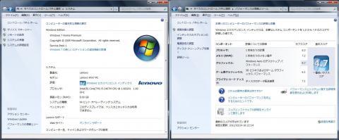 Windowsでも認識!