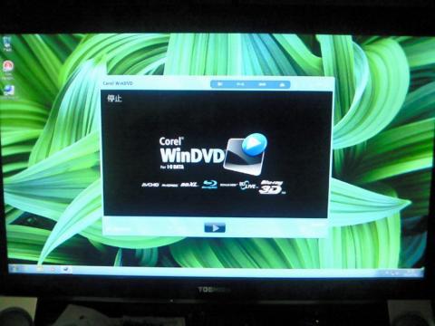 WinDVD 3D