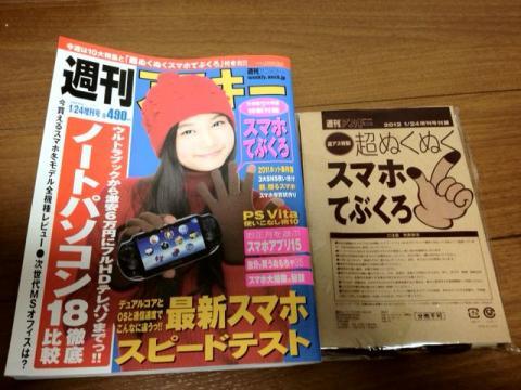 Weekly_Ascii_c.jpg