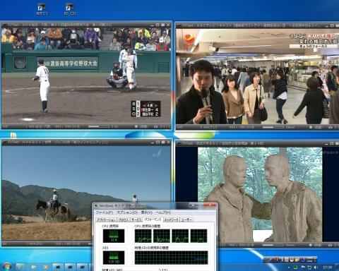 地上波デジタル放送を最大2番組、BS/CS衛星放送を最大2番組