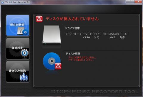 DDR1.jpg