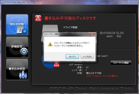 DDR3.jpg