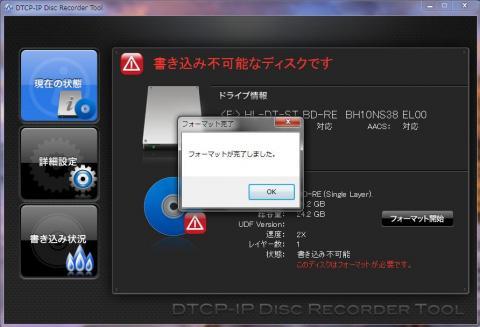 DDR5.jpg