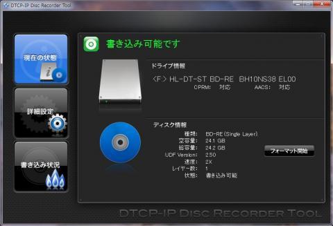 DDR6.jpg
