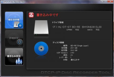 DDR7.jpg