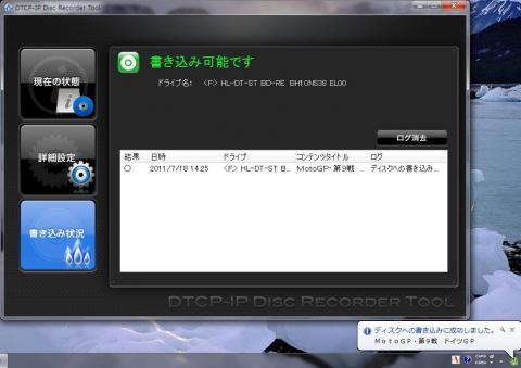 DDR9.jpg