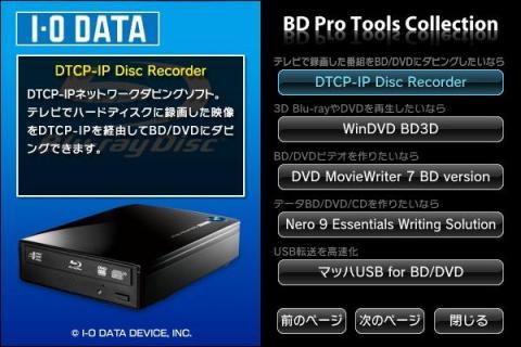 DDRインストール2.jpg