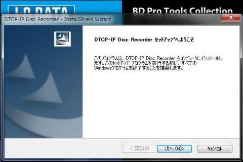 DDRインストール3.jpg