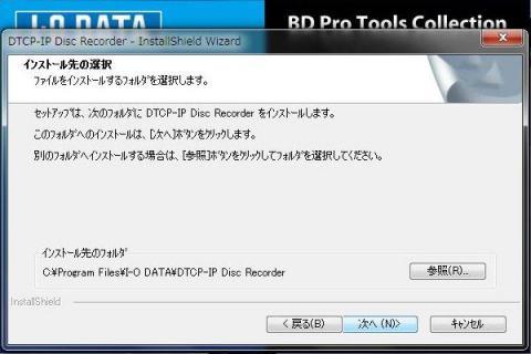 DDRインストール6.jpg