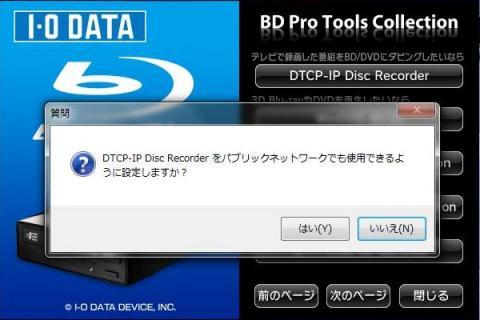 DDRインストール9.jpg