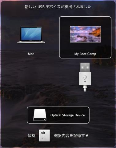 Windows選択.jpg