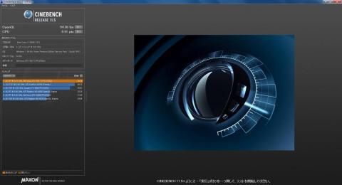 CINEBENCH_OpenGL01.jpg