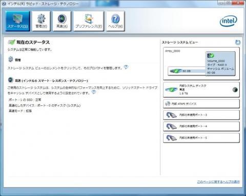 ISRT_INFO_01.jpg