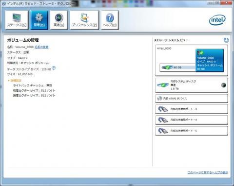 ISRT_INFO_02.jpg