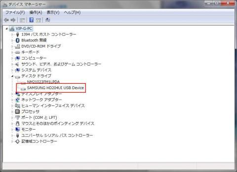 デバイスマネージャーに、SAMSUNの文字が。