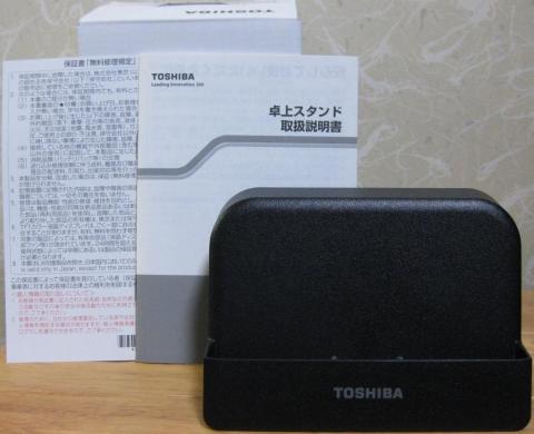 REGZA Tablet スタンドの内容物一式です。