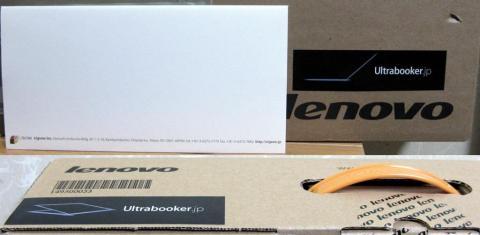 エアーパッキンを外したところ、2箇所に[UltraBooker.jp