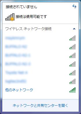 無線LANの一覧