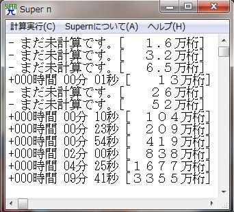 Super_PI