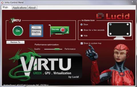 virtu1