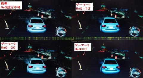 BeQ効果(NFS_Stage1)