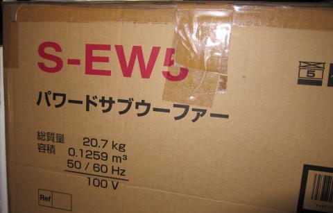 S-EW5