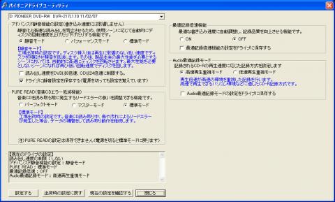 img.php?filename=mi_107146_1327461221_13